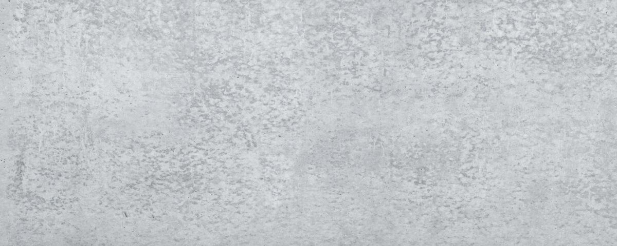 Бетон юрлово купить герметик для бетона